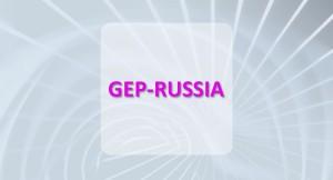 Mezinárodní konference GEP-RUSSIA - Řádné inženýrské praktiky