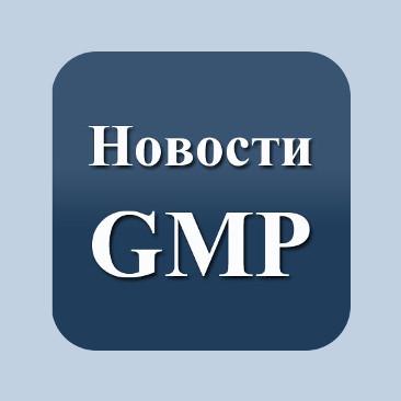 Zprávy GMP - Farmaceutický internetový portál
