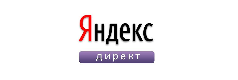 Yandex Direct kontextová reklama
